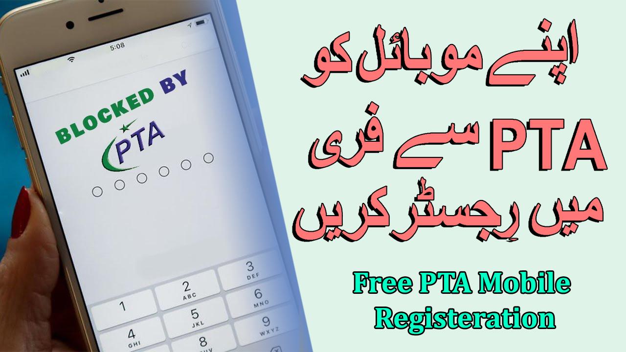 pta registration on passport
